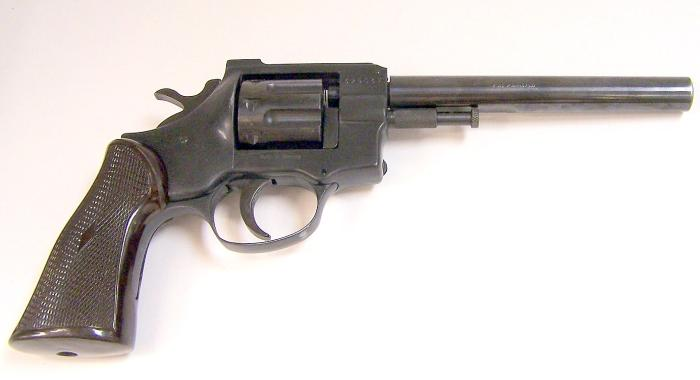 Arminus - Arminius HW7 22 Magnum Cal. 8-Shot Revolver AS IS - Picture 1