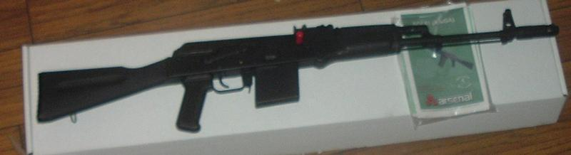 Arsenal, Inc. Converted Saiga .410 Shotgun