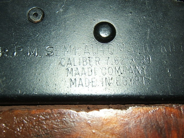 RPM - MAADI RPM AK 47 7.62X39 20 INCH BARREL - Picture 3