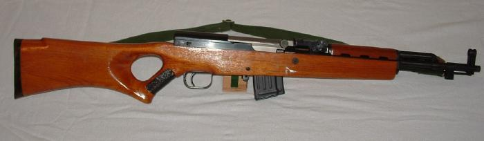 Norinco - Norinco SKS Sporter 7.62x39 Semi-Auto Rifle - Picture 2
