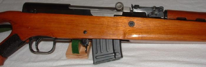 Norinco - Norinco SKS Sporter 7.62x39 Semi-Auto Rifle - Picture 9